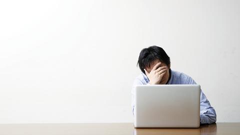 Quemado en el trabajo, burnout