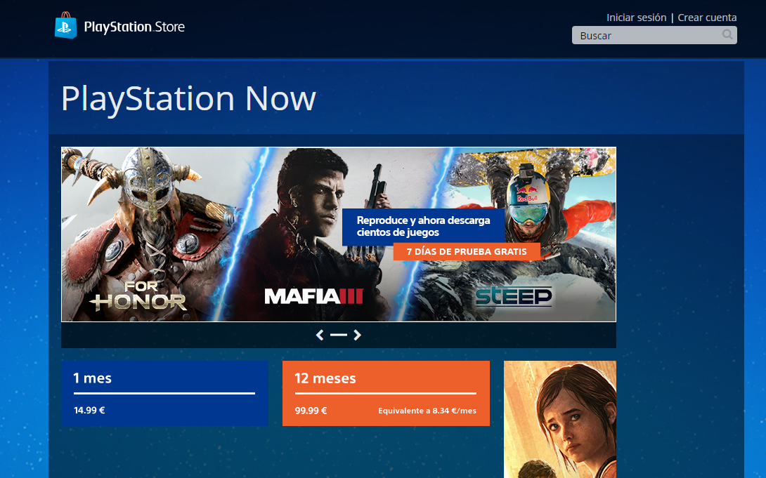 playstation-now-home