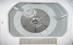 secadoras con bomba de calor