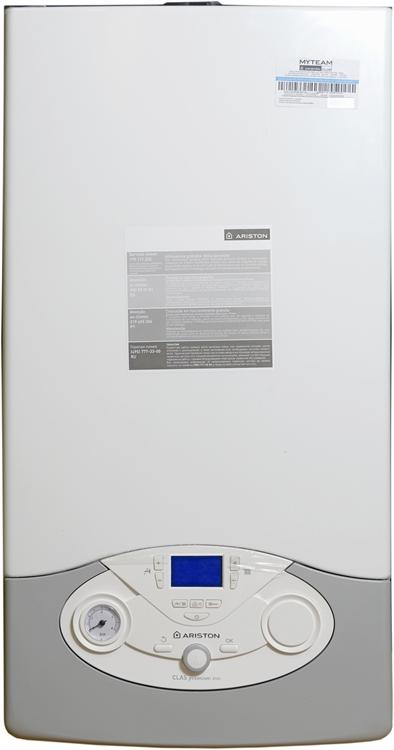 El modelo Ariston Clas Premium EVO (24 FF) presenta un excelente  rendimiento tanto en calefacción como en agua caliente. 6a79617879d3